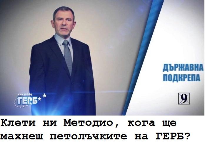 МЕТОДИ АНДРЕЕМ