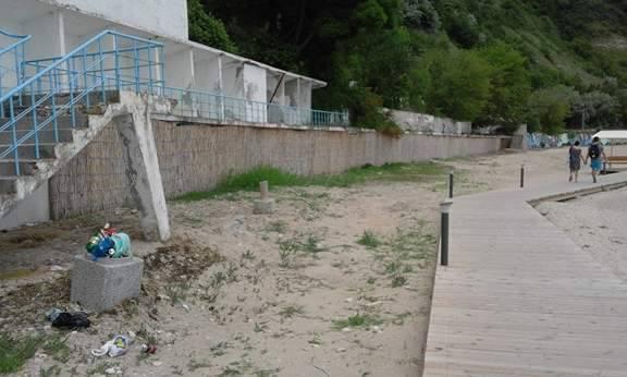 плаж каварна
