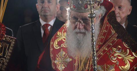патриарх, президент, възкресение
