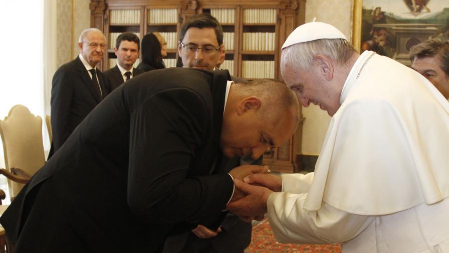 бойко, папа франциск