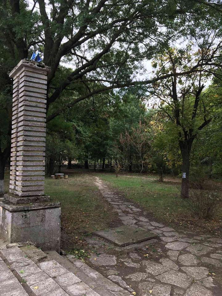ЙОРДАН СТОЯНОВ, БЕЛГУН