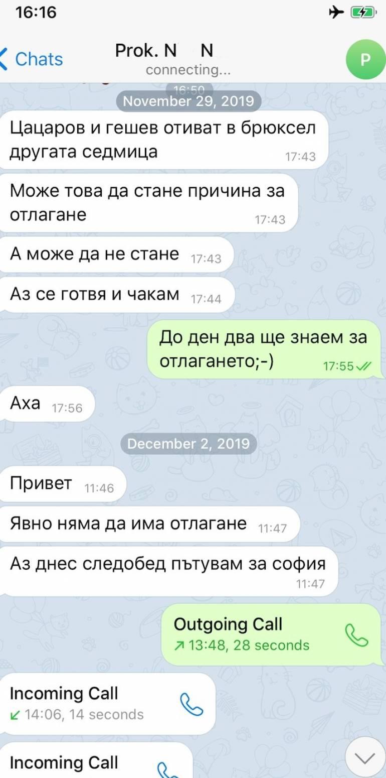 бобоков